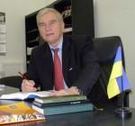 Данченко Валентин Николаевич